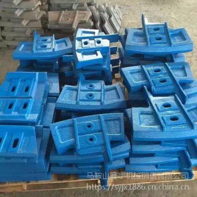 供应三联混凝土搅拌机配件大全 叶片衬板搅拌臂