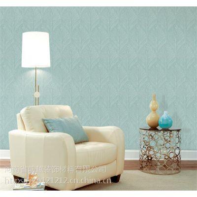 汇明墙布教您墙布的保养方法-前越装饰材料有限公司