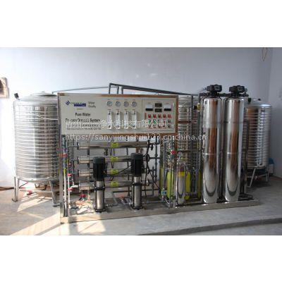 供应三一科技0.2T-200T反渗透水处理设备