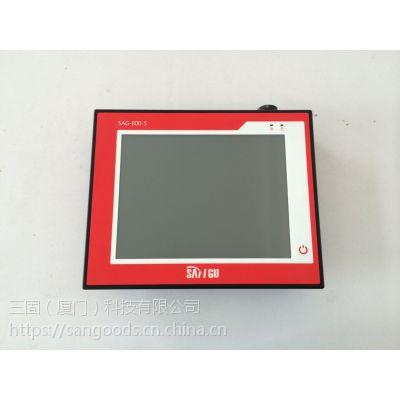 供应三固机器视觉设备模具保护器