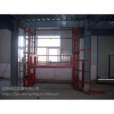 河南 濮阳市不锈钢厂房固定式升降台 货运起重机 四柱导轨液压载货电梯启运量身定做