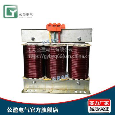 上海公盈供应进口设备专用变压器 三相干式隔离变压器SG-6KVA/6KW 380V变220V转208