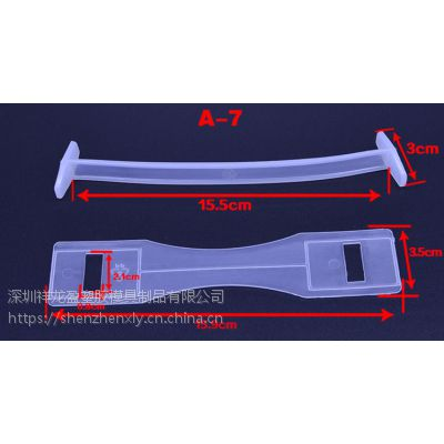 塑胶手提把(A-3)·注塑手提把使用纸箱提手13554877728