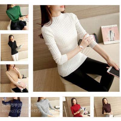 山东济南便宜服装批发是女装毛衣圆领毛衫便宜清货几块钱毛衣批发