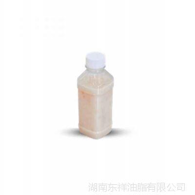 脂肪酸供应商