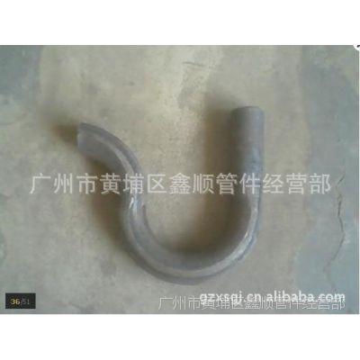 CNC三维全自动弯管机弯头加工制造、数控切管加工订做、制品焊接加工,广州市鑫顺管件