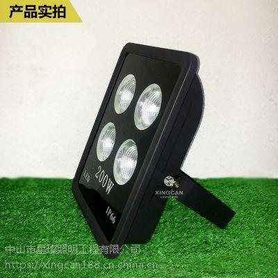 星璨照明广告招牌投射灯泛光灯高亮防水耐用大功率100w200w