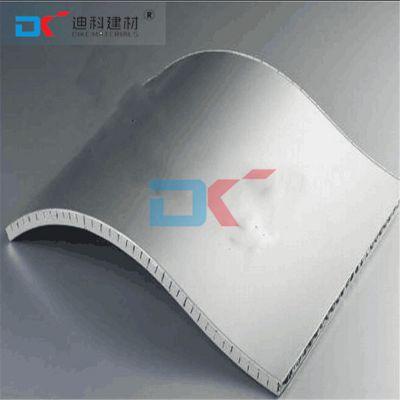 广东铝单板,氟碳铝单板价格,湛江铝板天花批发定制