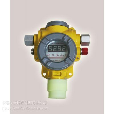 吉林长春二氧化氮气体报警器18500 922093