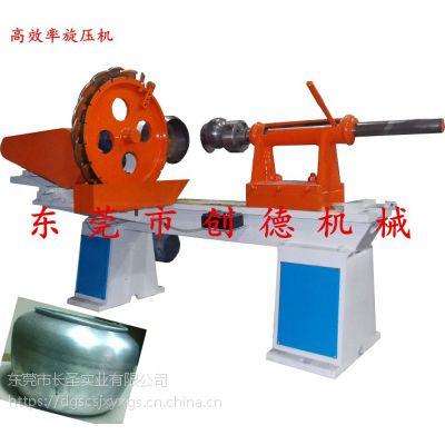 厂家直销铝制水壶缩口机 旋压缩口机