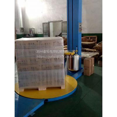 常州地板木业缠绕机裹膜机JCR-1520Y,嘉拓包装,量身定制!