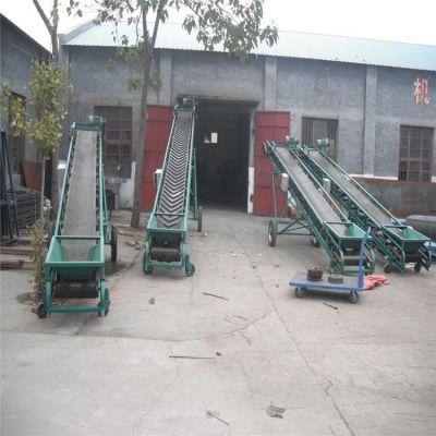 大米伸缩式皮带输送机 兴亚通用带式输送机生产