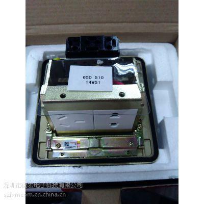 深圳TCL厂家 五孔地插价格 王先生 18520866381
