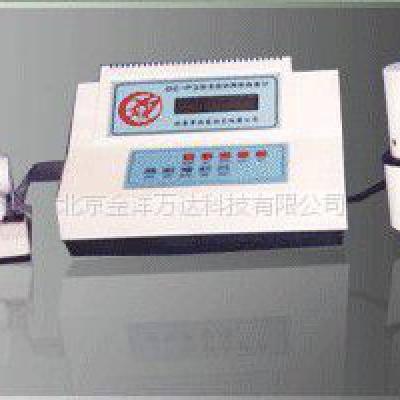 全自动测色色差计(色彩色差仪)型号:JY-DC-P3A