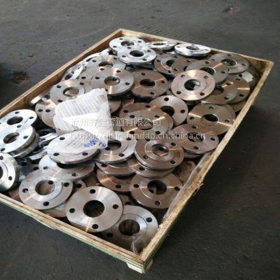 厂家销售碳钢法兰 法兰盘 各种管件-沧州齐鑫