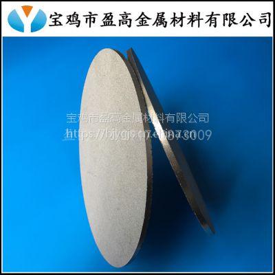 供应多孔板式过滤多孔钛板不锈钢粉末烧结板