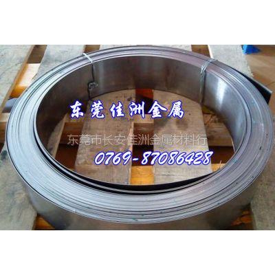 台湾中钢SK4高耐磨弹簧钢带