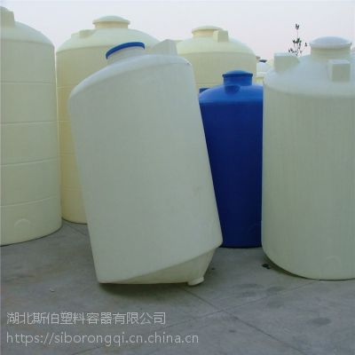 斯伯佳塑料锥底水箱化工桶2000L厂家直销