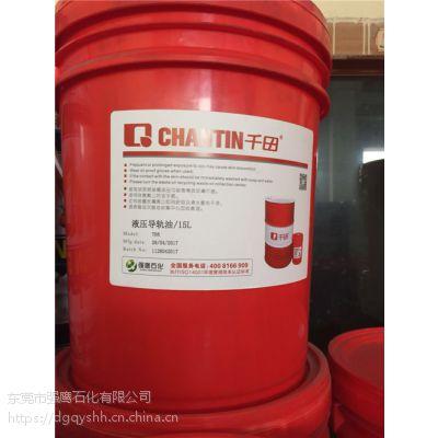 惠州导热油厂家分享购买导热油须掌握的技巧