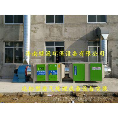废气处理成套设备 安装后环保检测达标 环保局认可产品
