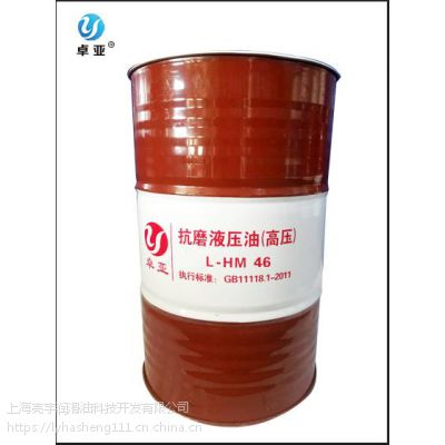 液压元件专用工业液压油/卓亚润滑油L-HM抗磨液压油批发零售
