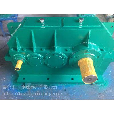 ZSY710-22.4-V硬齿面减速机 厂家现货 磨机专用