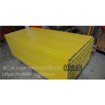林森玻璃钢型材供应 玻璃钢方管 圆管 槽钢批发