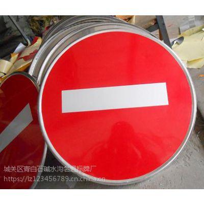 陇西道路指示牌加工厂陇西交通设施批发公司