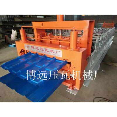 全自动竹节琉璃瓦800-840型铁皮压瓦机@双层压瓦机设备生产厂家