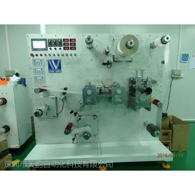 天韵 机灵A2-200 电子标签复合模切机