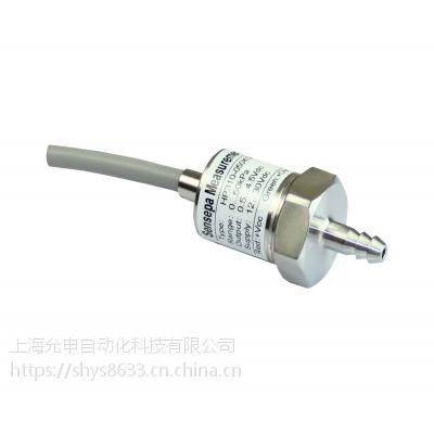 供应Sensepa工业级压力变送器HP310系列,量程、压力接口、电信号输出、外观均可定制