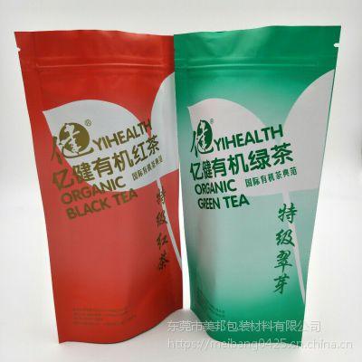 保香避光茶叶铝箔袋 带拉链防潮茶叶包装袋 贴牌彩印自立食品贴骨袋 定制包邮