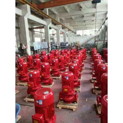 XBD13/20G-FLG消防泵/喷淋泵/消火栓泵使用说明,水泵流量扬程功率表