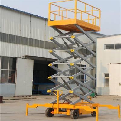 移动式液压升降平台SJY0.5-12陕西升降平台厂家直销