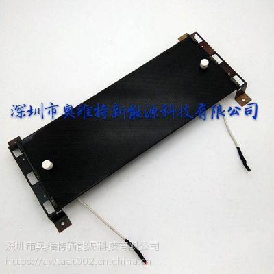 AWT硅胶手机壳隧道炉省电改造