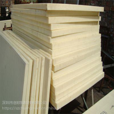 耐高温异型环氧板加工件 异型防静电绝缘板 异形绝缘厂家