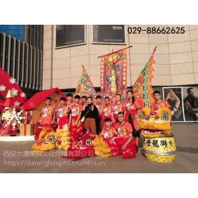 西安店庆舞龙舞狮表演的费用