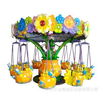 水果飞椅-,西瓜飞椅游乐设备 ,儿童游乐设备旋转飞椅,儿童设施