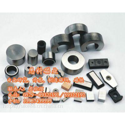 铝镍钴磁铁生产厂家、铝镍钴磁铁、思科磁业实力厂家(在线咨询)