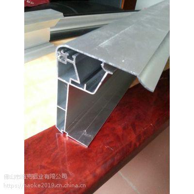 拉布软膜灯箱型材9*12的直供湖北武汉