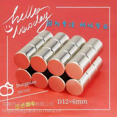 供应稀土永磁 强力吸铁石 圆形沉孔磁石 N35镀镍强磁 钕铁硼强力磁铁