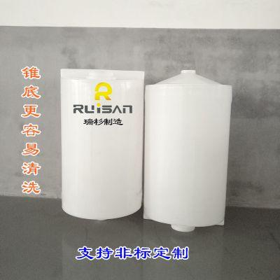 淮安200L加药装置 PE搅拌桶 可定制颜色和厚度