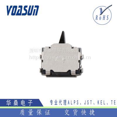 现货供应_日本ALPS检测开关SSCM110100_小型双向感知型ALPS开关