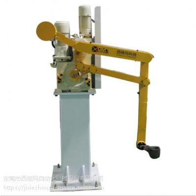 厂家直销 压铸机械手 五连杆给汤机 工业机器人