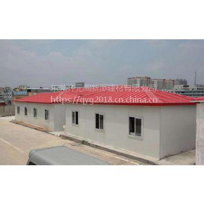 专业生产加工四面坡豪华板房