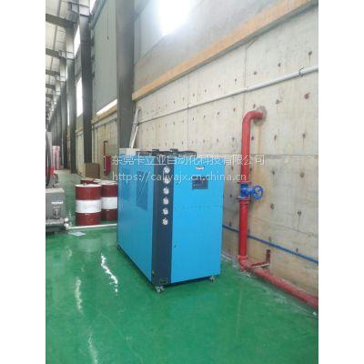 广东卡立亚知名品牌工业冷水机CC-15A