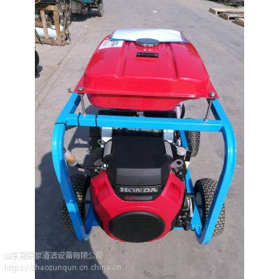冠百家 AW20/50汽油驱动清洗机 管道高压疏通机