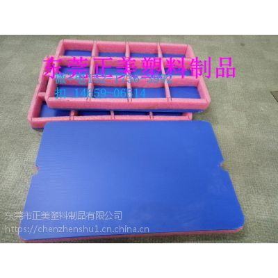 箱包塑胶中空板内衬板_空心板刀卡 万通板pp隔板 东莞正美生产