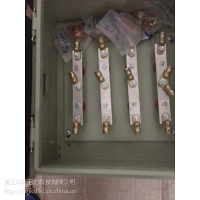 加工定做电缆铜排专用箱 长期供应电缆铜排专用箱 电缆铜排专用箱ODM