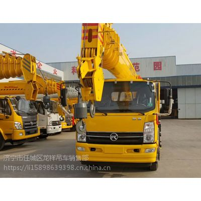 新款16吨吊车凯马汽车吊车参数大厂家